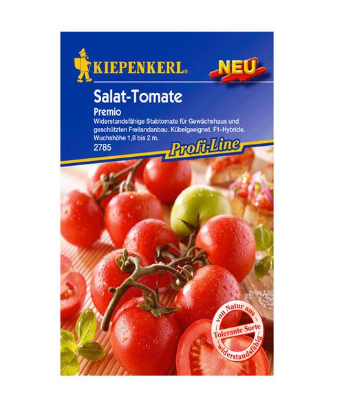 طماطم بريميو