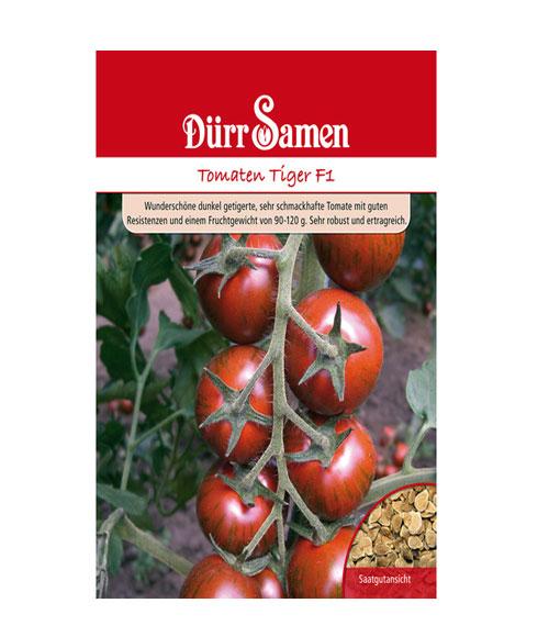طماطم تايقر